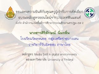 https://sites.google.com/a/hi-supervisory5.net/npt2/bukhlakr/su-ththi-rat-y/104915833_107259574370691_1668137182147517437_n.jpg