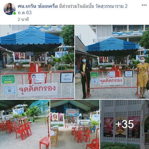 https://www.facebook.com/media/set/?set=oa.603628960533819&type=3