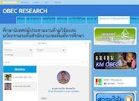 https://sites.google.com/a/hi-supervisory5.net/npt2/bukhlakr/kerin/rs/2020-07-24_9-08-08.jpg