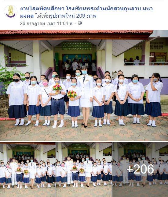 https://www.facebook.com/pg/sotPSM/photos/?tab=album&album_id=2683288471916760&__tn__=-UC-R