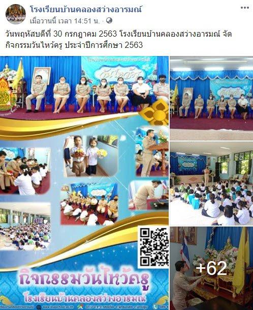 https://www.facebook.com/permalink.php?story_fbid=3476064342424477&id=1005395559491380&__tn__=-R