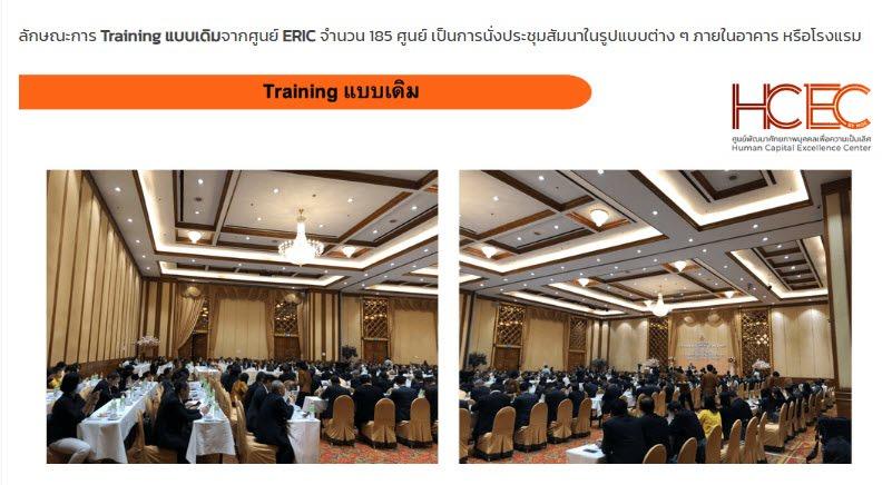 https://sites.google.com/a/hi-supervisory5.net/npt2/lesson-learn-eidp/2020-08-01_11-13-39.jpg