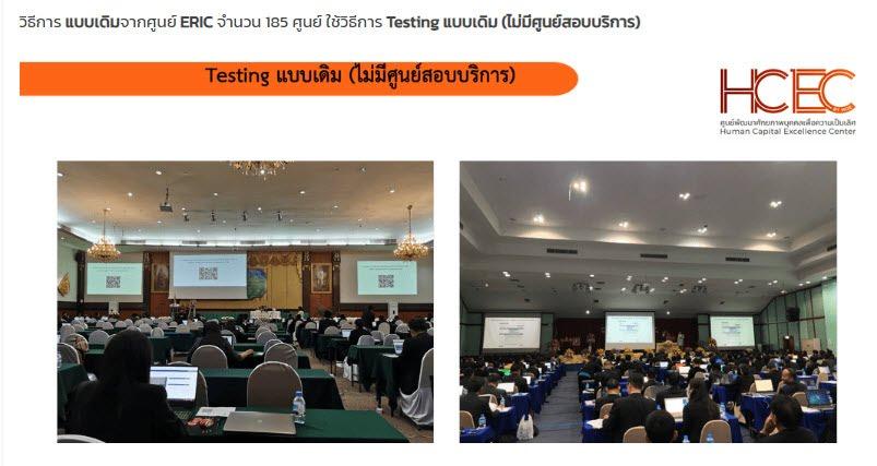 https://sites.google.com/a/hi-supervisory5.net/npt2/lesson-learn-eidp/2020-08-01_12-17-57.jpg