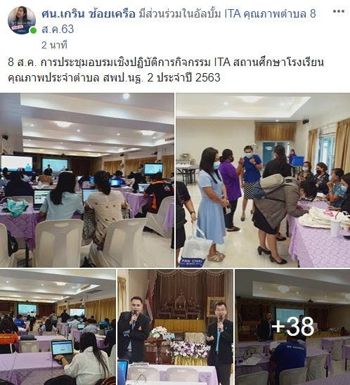 https://www.facebook.com/media/set/?set=oa.629433694620012&type=3