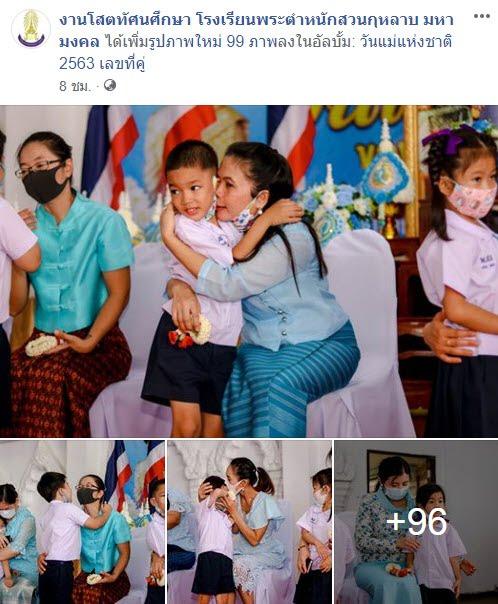 https://www.facebook.com/pg/sotPSM/photos/?tab=album&album_id=2697363343842606&__tn__=-UC-R