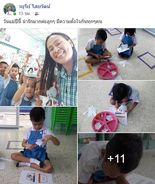 https://www.facebook.com/permalink.php?story_fbid=3161587837270401&id=100002576465081