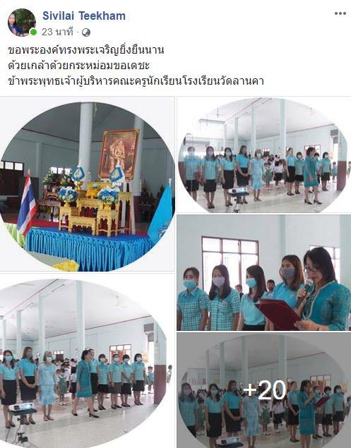 https://www.facebook.com/permalink.php?story_fbid=2782618098636419&id=100006647672806