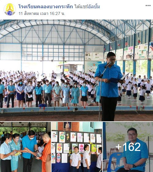 https://www.facebook.com/pg/KlongbangkraturkSchool/photos/?tab=album&album_id=3259451310760480