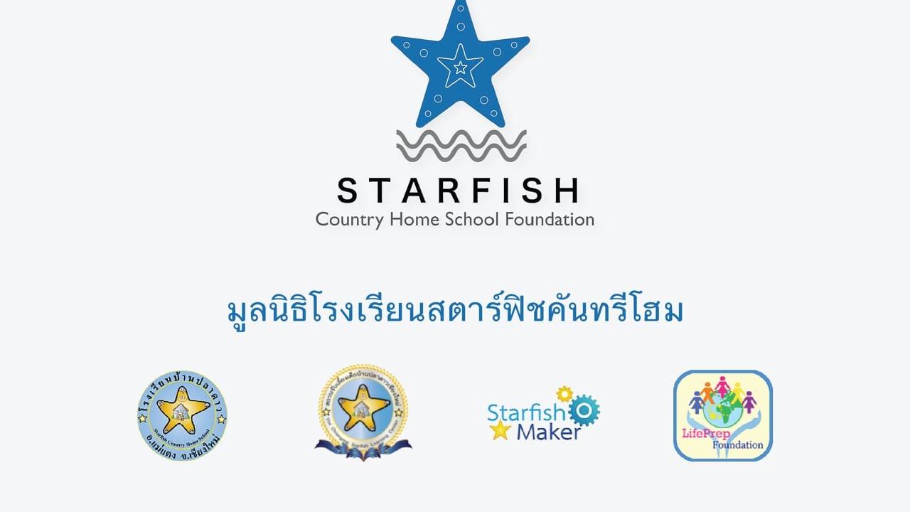 https://sites.google.com/a/hi-supervisory5.net/npt2/bukhlakr/kerin/starfish/660601059_1280x720.jpg