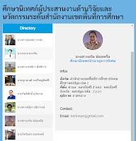 https://sites.google.com/a/hi-supervisory5.net/npt2/bukhlakr/kerin/rs/2020-11-01_8-37-16.jpg
