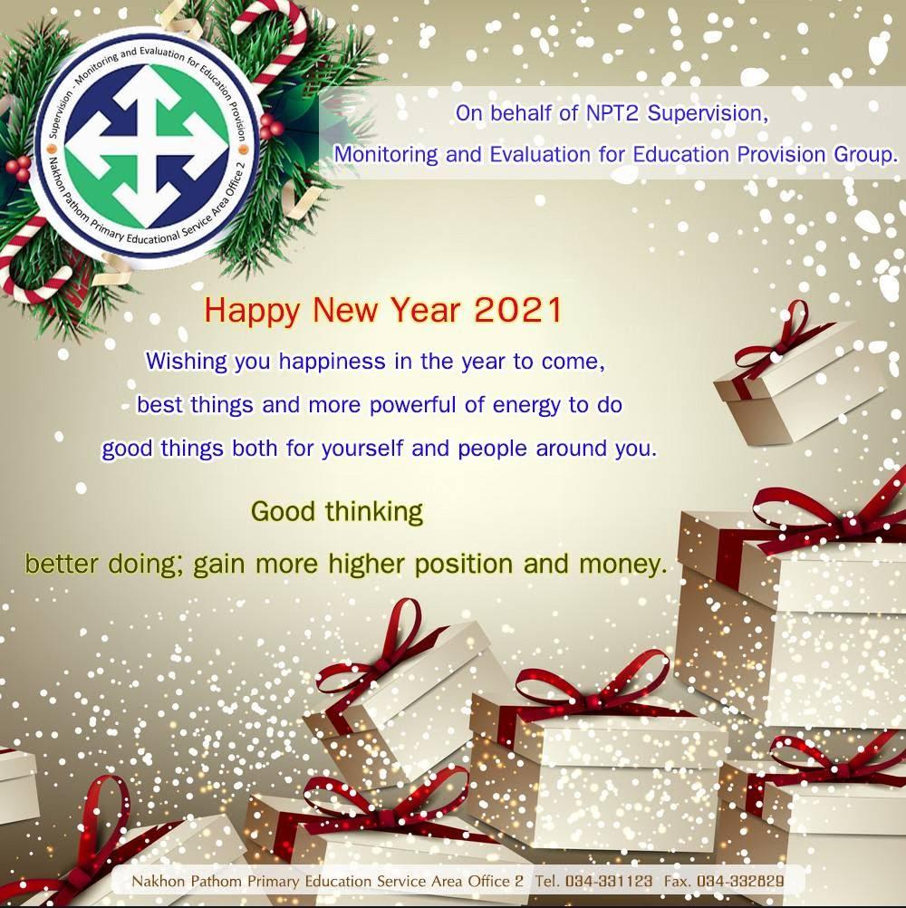 https://sites.google.com/a/hi-supervisory5.net/npt2/theskal/new-year/131931857_1102335236873496_965702508510764175_o.jpg