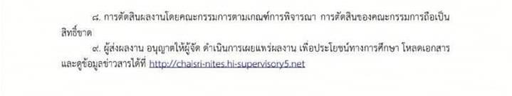 https://sites.google.com/a/hi-supervisory5.net/npt2/bukhlakr/su-ththi-rat-y/su-ththi-rat-y/bthkhwammimichux/139671237_210633697366611_7941354462554154617_2.jpg