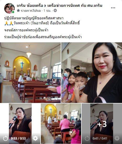 https://www.facebook.com/100012910892306/videos/1174950192945333/