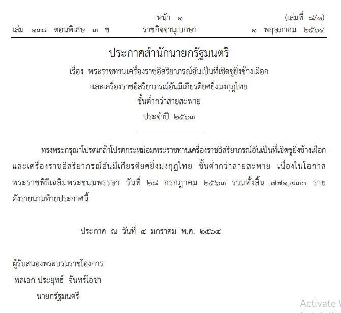 https://sites.google.com/a/hi-supervisory5.net/npt2/bukhlakr/kerin/keiyrti/2021-05-02_12-11-34.jpg?attredirects=0