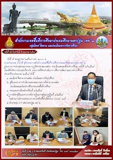 https://sites.google.com/a/hi-supervisory5.net/npt2/ngan-phasdu/181007850_1908871789262290_5852149079705924844_n.jpg