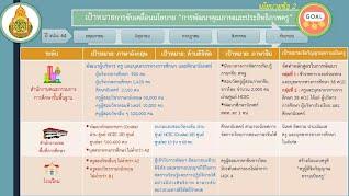 https://sites.google.com/a/hi-supervisory5.net/npt2/hcec/186472599_1692793207582269_5989891290684576640_n.jpg