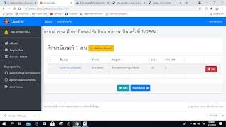 https://sites.google.com/a/hi-supervisory5.net/npt2/bukhlakr/kerin/sxn-cin/241058666_1276632789443739_2289372829759028917_n.jpg
